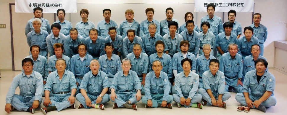 小坂建設株式会社